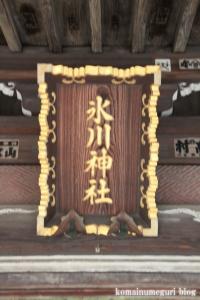 氷川神社(練馬区高野台)5
