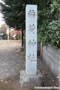 三ケ島稲荷神社(所沢市三ケ島)2