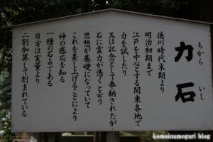 北野天神社(所沢市小手指元町)10