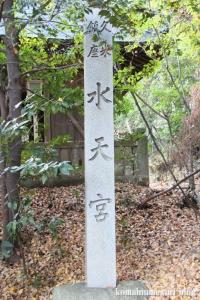 久米水天宮(所沢市久米)2
