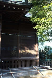 八雲神社(江戸川区江戸川)6
