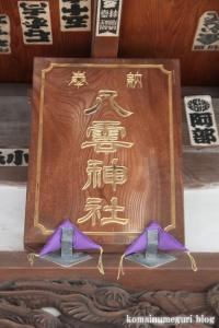 八雲神社(江戸川区北葛西)4