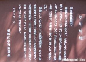 3_20120422115822.jpg