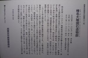 6_20111119175100.jpg