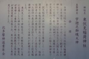 9_20111120112215.jpg