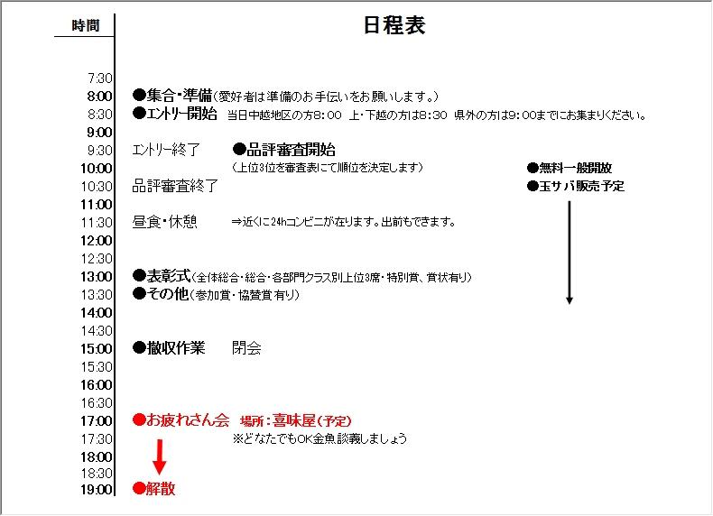 2013102311571488c.jpg