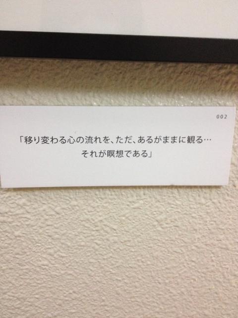 20140108101138ef6.jpg