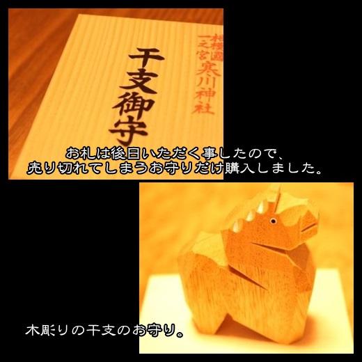 91_20140201112142e1b.jpg