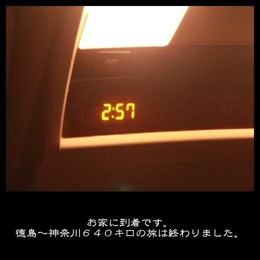 94_201402010947008bc.jpg