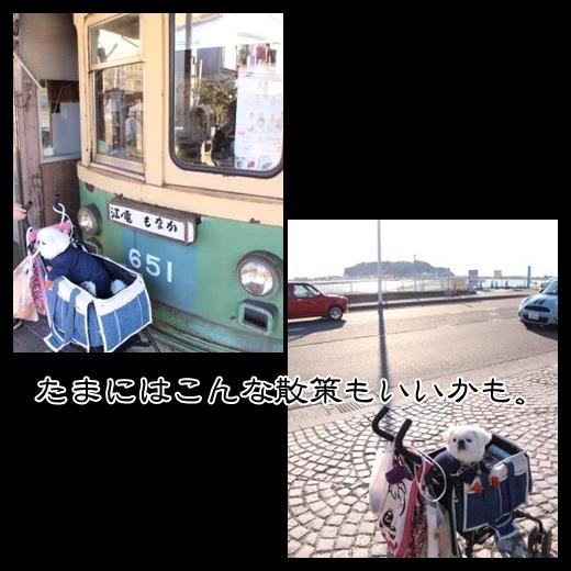 9_20131227181106485.jpg