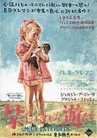 noguchi_03.jpg