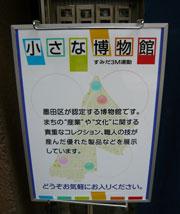 sumoo2.jpg