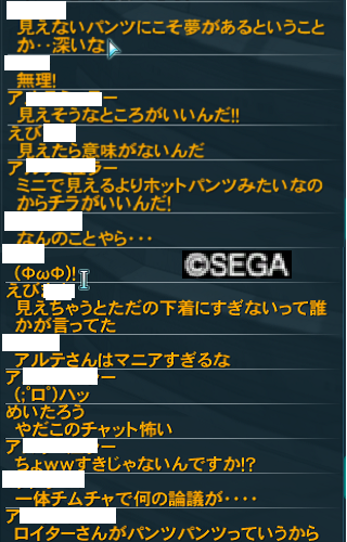 20130305060044a0c.png