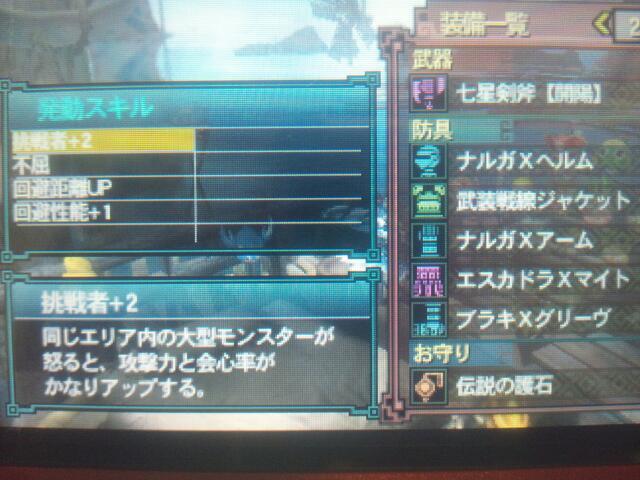 20130224_032752.jpg