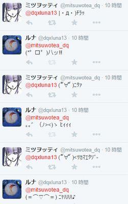 20141031tw.jpg