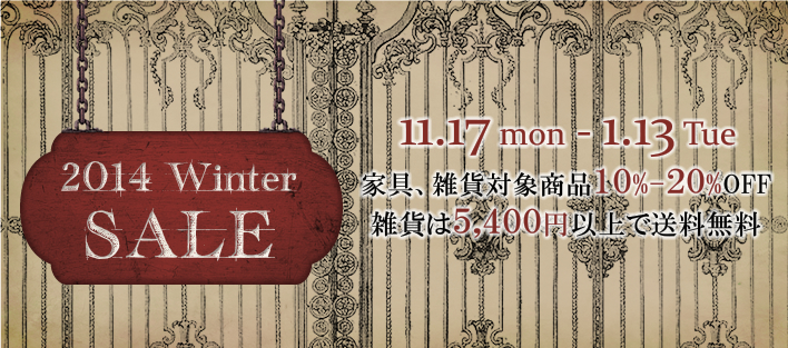 2014winter_sale_slider.jpg