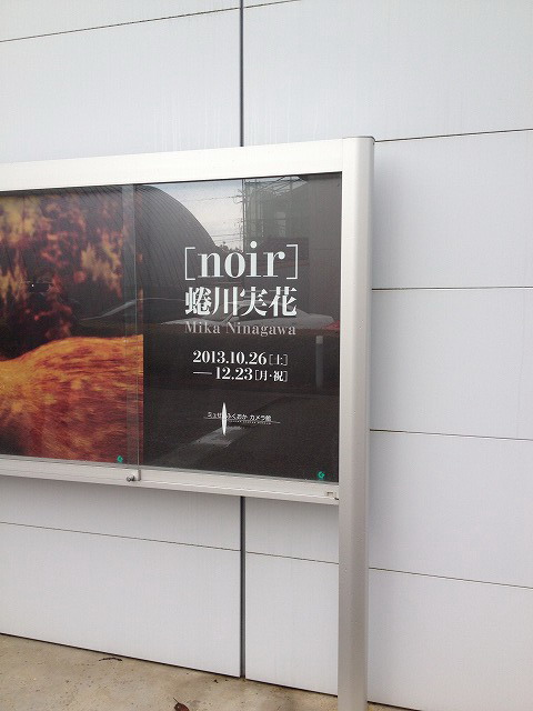 2013-12-20c.jpg