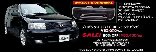 sale2014.jpg