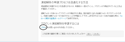 20130128160729086.png