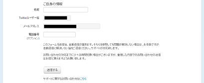 201301281615583c9.png
