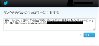 20130207135736101.png