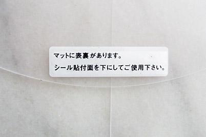 dmat-04.jpg