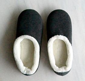 muji-slippers-400.jpg