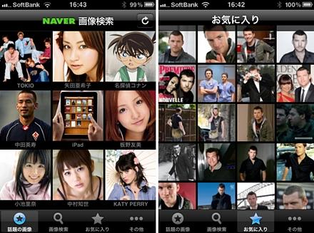 20100803-07.jpg