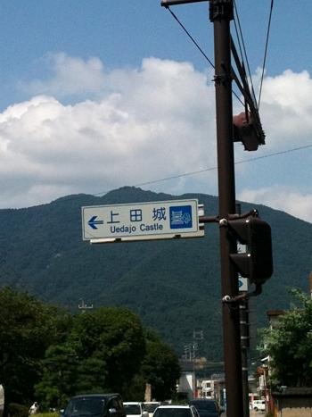 20100817-01.jpg