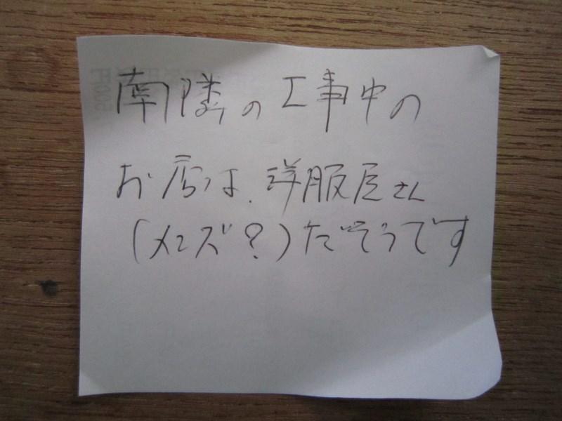 20140123175808ec4.jpg