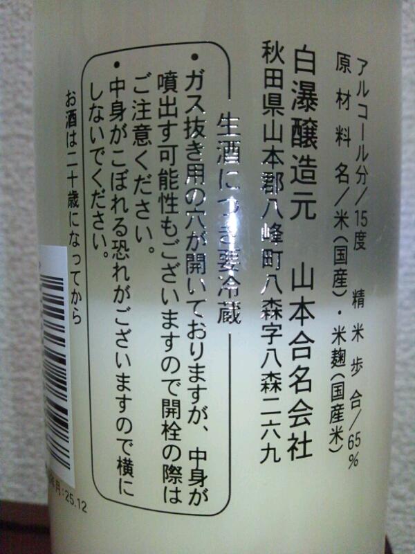 fc2_2014-01-02_14-53-28-067.jpg