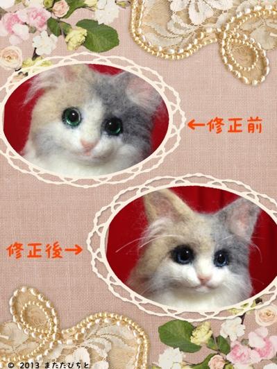 fc2blog_2013022019431085e.jpg