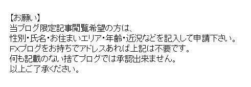 201308051124411d4.jpg