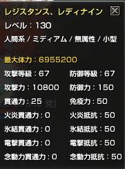 20130129121206253.jpg