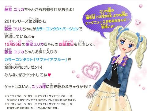 blog1291.jpg