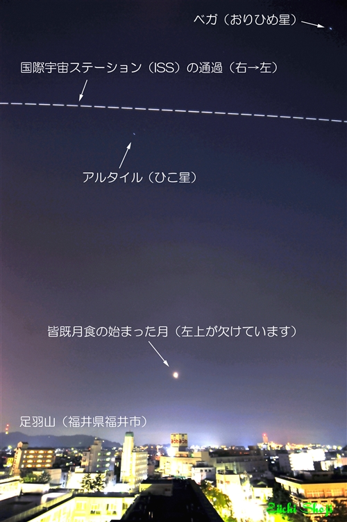 20110616-iss-moon-1c.jpg