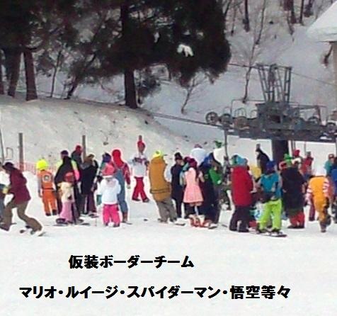 201413sukikasou.jpg