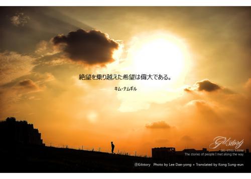 magazine_theme_20140102_japan_convert_20140114164855.jpg