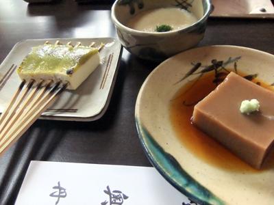 京都4 とうふ料理