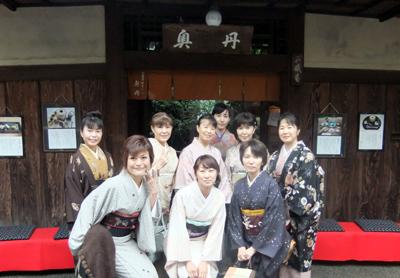 京都3 奥丹