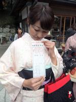 京都6 おみくじ2