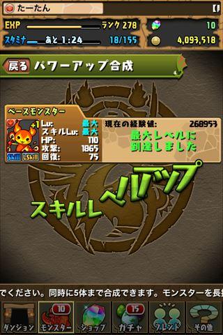 2014011122092536d.jpg