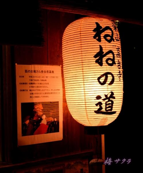 京都12(1)変更済