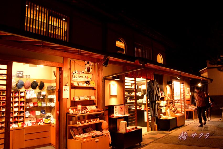 京都13(9)変更済