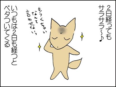 201411161925554a7.jpg