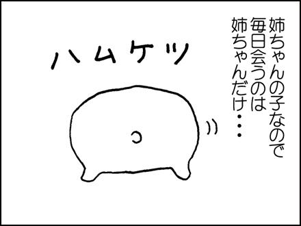 20141120225708b36.jpg