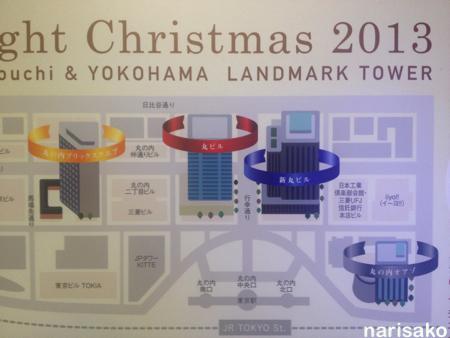 2013-12-17_1.jpg