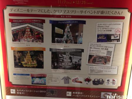 2013-12-17_2.jpg