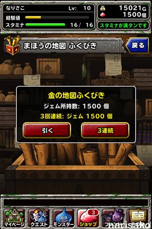 2014-02-02_a.jpg