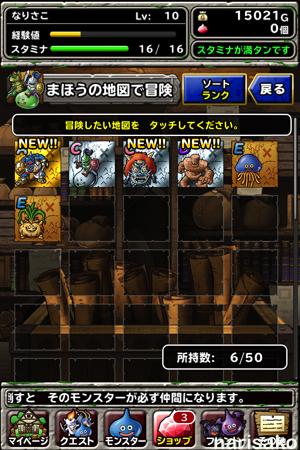 2014-02-02_b.jpg